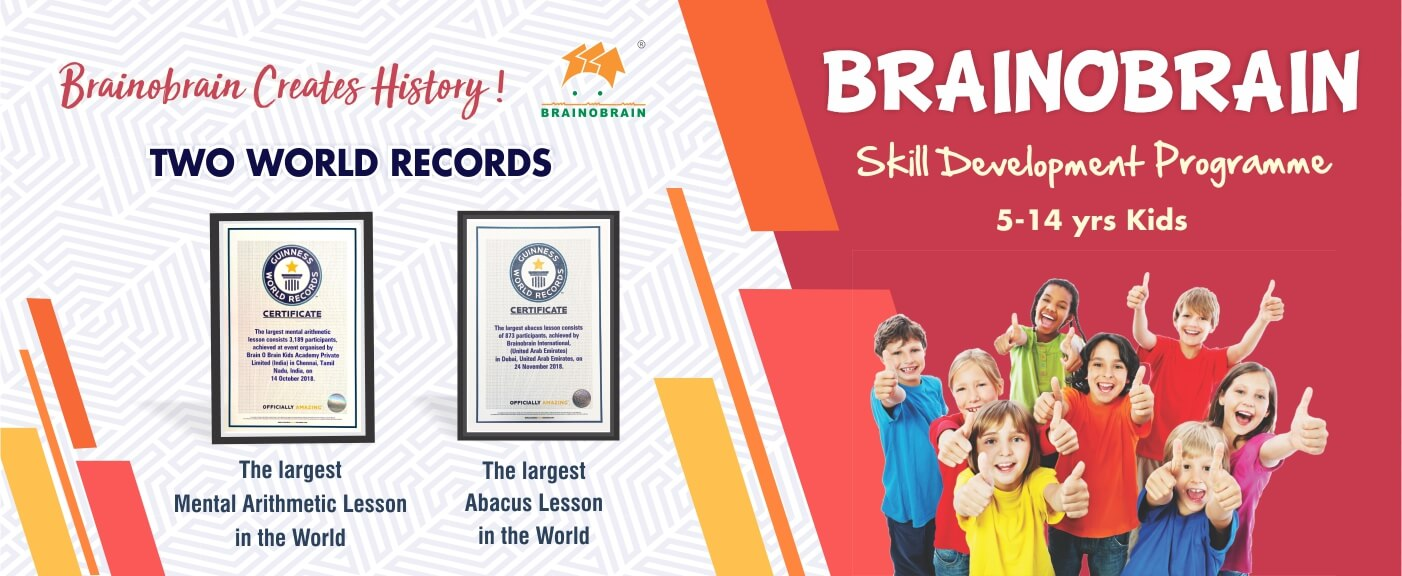 Guinness-World-Record-BRAINOBRAIN-AE.jpg